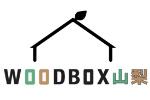 WOODBOX山梨|ウッドボックス お洒落ローコスト住宅(工務店)